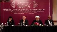 Ruhani: Birlik ve beraberlik İslam dünyasına gerekli