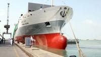 İran ve Kazakistan ortak bir şirket kuracak