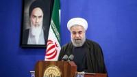 Hasan Ruhani: Kimse kanun karşısında ayrıcalığa sahip değil