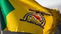 Irak ve Suriye'nin terörle mücadelede işbirliği artacak