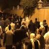 Al Halife rejimine karşı protestolar sürüyor
