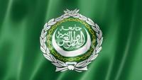 Arap Birliği Amerikan elçiliğinin işgal edilen Kudüs'e taşınmasına karşı çıktı