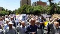 Tahran halkından Şeyh İsa Kasım'a destek gösterisi