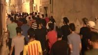 Bahreyn'de rejim karşıtı protestolar devam ediyor