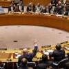 BM Güvenlik Konseyi'nde ABD'ye karşı bir ilk