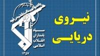 İran: ABD Gemisinin Havaya Ateş Açmasını Aldırmadan Yolumuza Devam Ettik