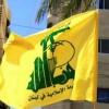 Hizbullah, Lübnan halkının vazgeçilmeyecek bir kısmıdır