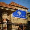 İran'ın Erbil Başkonsolosluğu önemli bir bildiri yayınladı