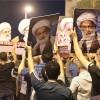 Bahreyn'de Al Halife karşıtı gösteriler devam ediyor