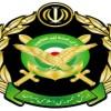 İran Ordusu'ndan düşen uçakla ilgili açıklama