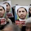 Şeyh Ali Selman'ın yargılanması adaletin en basit kriterlerden dahi yoksundur