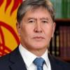 Kırgızistan Cumhurbaşkanı KOEP'in uygulanmasını Ruhani'ye tebrik etti
