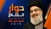 Seyyid Nasrullah: İsrail'e karşı tüm seçeneklerimiz masada