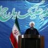 Ruhani: İran milleti İmam Humeyni'nin ülkülerini korumakta azimlidir