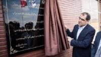 İran'da 21 bin yatak kapasiteli hastane yapılmakta