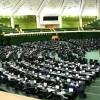 İran İslami Şura Meclisinde Durum Kontrol altında