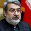 İran İçişleri Bakanı Tahran'da Olağanüstü Güvenlik Toplantısı direktifi verdi