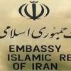 İran'ın Türkiye Elçiliğinden ''Halep'' Bildirisi