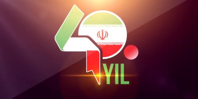 Video: İRAN İSLAM CUMHURİYETİ'NİN 40. YILI İSLAM ÜMMETİNE KUTLU OLSUN
