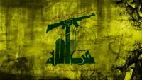Lübnan Hizbullah'ı, Siyonist Rejimi Uyardı