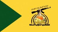 Irak Hizbullah'ı Amerika'yı uyardı