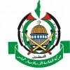 Hamas, ırkçı İsrailli casuslara bir haftalık süre tanıdı