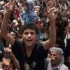 Yemen halkı Suudi rejimini protesto etti