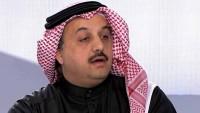 Halep'te terörislerin zor durumda kalması Katar'ı kaygılandırdı