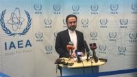 Uluslararası Atom Enerjisi'nden İran'la ilgili nükleer rapor