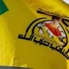 Irak Hizbullahı: Amerika Irak'ı kaosa sürüklemeye çalışıyor