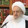 Ayetullah Mekarim Şirazi: Arap liderleri Hizbullah'ın hizmetlerini gizleyemez