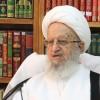 Ayetullah Mekarim Şirazi: Bugün tekfirci düşünce İslam dünyası için en büyük tehdittir