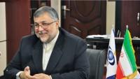 İran ve Vatikan arasında İslam ve Hristiyanlık konusunda diyalog oturumu