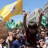 Filistinliler Ürdün Nehrinin Batı Yakası'nda gösteri düzenledi