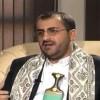 Ensarullah: Suudi Arabistan ve BAE, Katarlılar'ın iradesine ipotek koymak istiyor