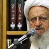 Ayetullah Mekarem Şirazi: ABD, dünyanın en güvenliksiz ülkesidir