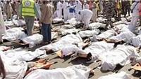 Kasımi: Suudi rejimi Mina olayına açıklık getirmeli