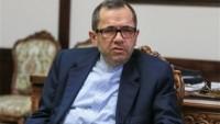 Norveç, İran'ın bölgedeki yapıcı rolünü itiraf etti