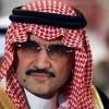 Lübnan'da Suudi prens tutuklandı