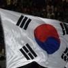 Güney Kore'den vatandaşlarına Türkiye'ye gitmeyin uyarısı