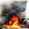 Nijerya'da intihar saldırısı: 65 ölü, 150 yaralı