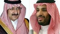 Suudi Veliahdı Muhammed Ben Naif'in Suudi Krallık rejiminin iç çekişme itirafı