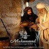 İranlı yönetmen Mecid Mecidi'nin 'Muhammed Resulullah(S) filmi Kafkas bölgesinde ekranda