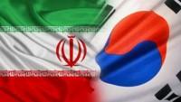 Güney Kore: İran ile her türlü işbirliğini geliştirmeye hazırız