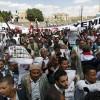 Yemen halkı BM Arap ve İngiltere bürosu önünde toplandı