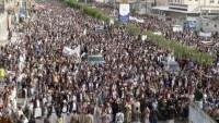 Yemen'de protesto gösterisi düzenlendi