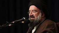 Ayetullah Ahmed Hatemi'den Amerika'ya sert tepki