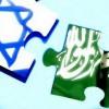 Suud rejimi ile Tel Aviv arasında gizli diplomasi