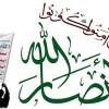 Ensarullah, Suudi esirleri serbest bıraktı
