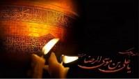 İmam Rıza -as- şehadet yıldönümünde anılıyor